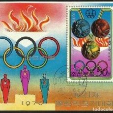 Sellos: COREA 1976 HOJA BLOQUE OLIMPIADAS MONTREAL 76- MEDALLAS OLIMPICAS- JUEGOS OLIMPICOS. Lote 292556923