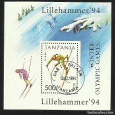 Sellos: TANZANIA 1994 HOJA BLOQUE OLIMPIADAS- LILLEHAMMER 94- ESQUI- JUEGOS OLIMPICOS. Lote 292557493