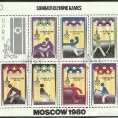 Sellos: BLOQUE DE SELLOS JUEGOS OLIMPICOS - HOCKEY- ARCO- BOXEO- EQUITACION- OLIMPIADAS MOSCU 1980. Lote 292557948