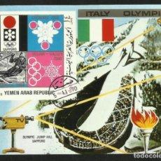 Sellos: YEMEN 1972 HOJA BLOQUE OLIMPIADAS SAPPORO 72- JUEGOS OLIMPICOS - ITALIA MEDALLA ORO. Lote 292558228