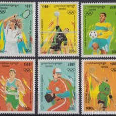 Sellos: F-EX27782 CAMBODIA MNH 1996 ATLANTA OLYMPIC GAMES BASEBALL TENNIS SOCCER TRACK.. Lote 293290258