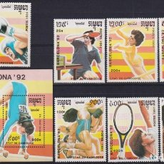 Sellos: F-EX27738 CAMBODIA MNH 1991 BARCELONA OLYMPIC ATHLETISM GYMNASTICS TENNIS PING PONG. Lote 293290263
