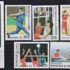 Sellos: F-EX27739 CONGO MNH 1996 ATLANTA OLYMPIC GAMES BASEBALL BASKET JUDO FENCING.. Lote 293290268