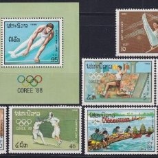 Sellos: F-EX27743 LAOS MNH 1988 SEOUL OLYMPIC ATHLETISM GYMNASTIC ATHLETISM FANCING.. Lote 293290273