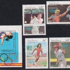 Sellos: F-EX27744 LAOS MNH 1992 BARCELONA OLYMPIC BOXING BASEBALL GYMNASTICS TENNIS. Lote 293290278