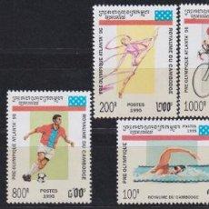 Sellos: F-EX27747 CAMBODIA MNH 1996 ATLANTA OLYMPIC GAMES SOCCER SWIMMING CYCLING.. Lote 293290283