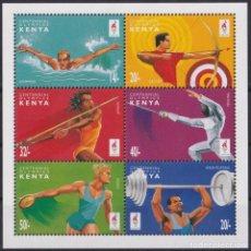 Sellos: F-EX27761 KENYA MNH 1996 ATLANTA OLYMPIC SWIMMING ARCHERY WEIGHTLIFTING DISCUS.. Lote 293290293
