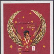 Sellos: F-EX27766 KENYA MNH 1996 ATLANTA OLYMPIC GAMES SHEET.. Lote 293290303