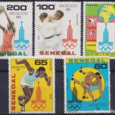 Sellos: F-EX27772 SENEGAL MNH 1980 MOSCOW OLYMPIC GAMES JUDO ATHLETISM BASKET. Lote 293290308