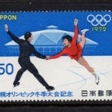 Sellos: JAPON 1038/40** - AÑO 1972 - JUEGOS OLIMPICOS DE INVIERNO DE SAPPORO. Lote 293462243
