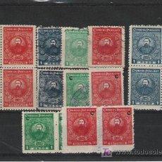 Stamps - PARAGUAY GRAN LOTE DE SELLOS - 5371791