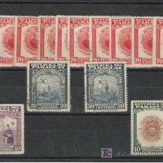 Stamps - PARAGUAY GRAN LOTE DE SELLOS - 5371839