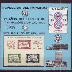 Sellos: PARAGUAY SCOTT C 444*** - AÑO 1976 - 25º ANIVERSARIO DEL SERVICIO POSTAL DE LAS NACIONES UNIDAS. Lote 10635585