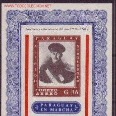 Sellos: PARAGUAY HB 13*** - AÑO 1964 - PARAGUAY EN MARCHA - PRESIDENTE ALFREDO STROESSNER. Lote 23060784