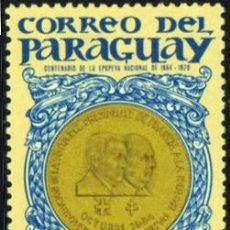 Selos: SELLO DE PARAGUAY - Cº DE LA EPOPEYA NACIONAL DE 1864-1870 NUEVO (SEÑAL DE FIJASELLOS). Lote 17547557
