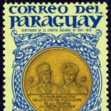 Selos: SELLO DE PARAGUAY - Cº DE LA EPOPEYA NACIONAL DE 1864-1870 NUEVO (SEÑAL DE FIJASELLOS). Lote 17547621