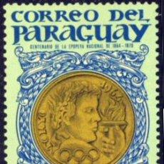 Selos: SELLO DE PARAGUAY - Cº DE LA EPOPEYA NACIONAL DE 1864-1870 NUEVO (SEÑAL DE FIJASELLOS). Lote 17547693