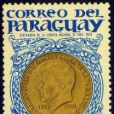 Selos: SELLO DE PARAGUAY - Cº DE LA EPOPEYA NACIONAL DE 1864-1870 NUEVO (SEÑAL DE FIJASELLOS). Lote 17547721