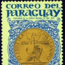 Selos: SELLO DE PARAGUAY - Cº DE LA EPOPEYA NACIONAL DE 1864-1870 NUEVO (SEÑAL DE FIJASELLOS). Lote 17547760