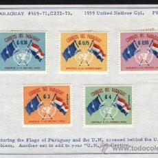 Sellos: SELLOS PARAGUAY 1959 HOMENAJE A LAS NACIONES UNIDAS. Lote 27097071