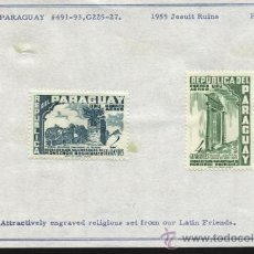 Sellos: SELLOS PARAGUAY 1955 RUINAS JESUITAS. Lote 26300024