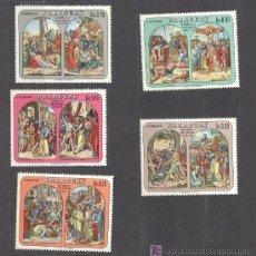 Sellos: PARAGUAY, 1970,CENTENARIO DE LA EPOPEYA NACIONAL. Lote 21011518