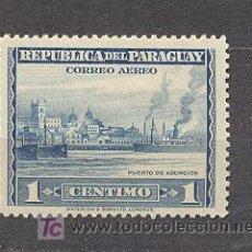 Selos: PARAGUAY, PUERTO DE ASUNCION. Lote 21012007