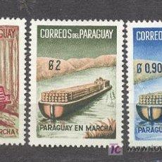 Sellos - PARAGUAY , PARAGUAY EN MARCHA, NUEVOS CON GOMA - 21012047