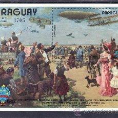 Sellos: PARAGUAY HB MUESTRA SIN CHARNELA, GLOBO, MONTGOLFIER, II CENTº PRIMER VUELO AERO-ESPACIAL TRIPULADO. Lote 24416412
