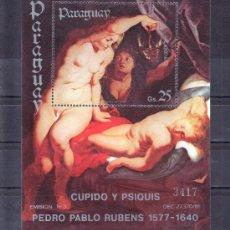 Sellos: PARAGUAY HB SIN CHARNELA, PINTURA, PEDRO PABLO RUBENS. Lote 24416503