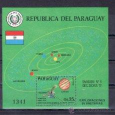 Sellos: PARAGUAY HB SIN CHARNELA, ESPACIO, PIONNER 11, EXPLORACIONES PLANETARIAS. Lote 24416666