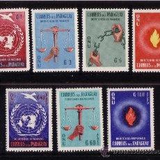 Sellos: PARAGUAY 581/84 Y AÉREO 261/63*** - AÑO 1960 - DECLARACION UNIVERSAL DE LOS DERECHOS HUMANO. Lote 28399490