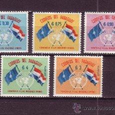 Sellos: PARAGUAY 585/87 Y AÉREO 264/65*** - AÑO 1960 - 15º ANIVERSARIO DE NACIONES UNIDAS. Lote 28410290