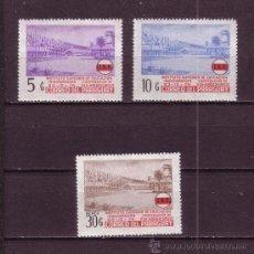 Sellos: PARAGUAY 1495/96 Y AEREO 727*** - AÑO 1976 - INSTITUTO SUPERIOR DE EDUCACION. Lote 28410336