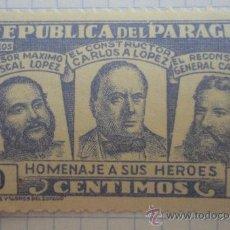 Sellos: SELLO DE LA REPÚBLICA DEL PARAGUAY. 20 CTS. AZUL. MATASELLADO. HOMENAJE A SUS HÉROES.. Lote 28442500