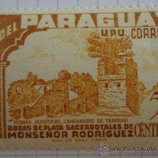 Sellos: SELLO DE LA REPÚBLICA DEL PARAGUAY. 5CTS. OCRE. MATASELLADO.. Lote 28442624