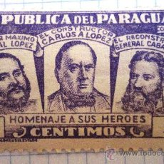 Sellos: SELLO DE LA REPÚBLICA DEL PARAGUAY. 5 CTS. LILA. MATASELLADO. HOMENAJE A SUS HÉROES.. Lote 28442636