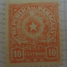 Sellos: SELLO DE LA REPÚBLICA DEL PARAGUAY. 10 CTS. NARANJA. MATASELLADO. . Lote 28442645