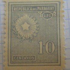 Sellos: SELLO DE LA REPÚBLICA DEL PARAGUAY, GRIS, 10 CT.. Lote 28496218
