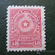 Sellos: 1913 PARAGUAY, YVERT 205. Lote 29840921