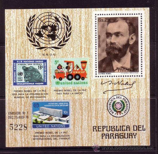 PARAGUAY SCOTT C 457*** - AÑO 1978 - PREMIOS NOBEL DE NACIONES UNIDAS - ALFRD NOBEL (Sellos - Extranjero - América - Paraguay)