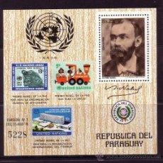 Sellos: PARAGUAY SCOTT C 457*** - AÑO 1978 - PREMIOS NOBEL DE NACIONES UNIDAS - ALFRD NOBEL . Lote 30449325