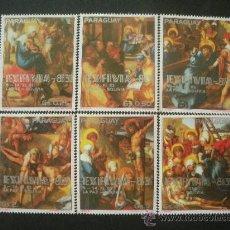 Sellos - Paraguay 1982 Ivert 1987/92 *** Cuadros de Alberto Durero - Pintura Religiosa - 31772960