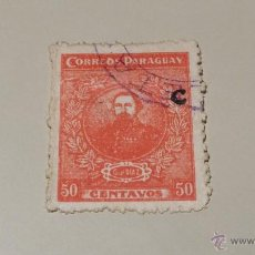 Sellos: SELLO ANTIGUO PARAGUAY 50 CENTAVOS . Lote 39441319