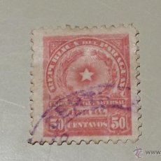 Sellos: SELLO ANTIGUO 50 CENTAVOS PARAGUAY . Lote 40489072