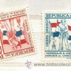 Sellos: PARAGUAY 1957. HOMENAJE A LOS HÉROES DE CHACO. Lote 41328650