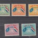 Sellos: PARAGUAY 585/7, A 264/5 SIN CHARNELA, 15º ANIVERSARIO DE LAS NACIONES UNIDAS, BANDERAS, . Lote 43504669