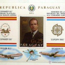 Selos: HOJA BLOQUE PARAGUAY. ESPAMER 80. NUEVA.. Lote 44982678