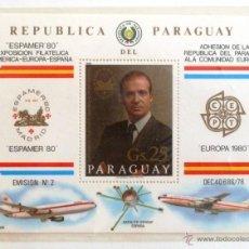 Selos: HB PARAGUAY 1980. ESPAMER 80. ADHESION DE PARAGUAY A LA COMUNIDAD EUROPEA. NUEVA.. Lote 45669335