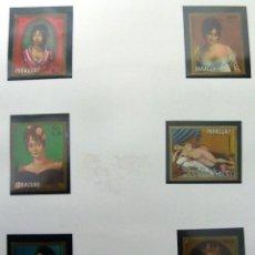 Sellos: SELLOS PARAGUAY 1971. PINTURAS. 11 VALORES NUEVOS CON CHARNELA. MUJERES DE NAPOLEON.. Lote 46776171